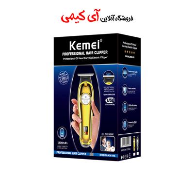 خط زن حرفه ای کیمی مدل Kemei-i8s